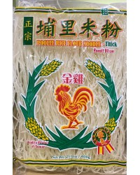 Golden Cock Poolee Rice Stick-Thick